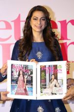 Juhi Chawla at Better Homes 10th Anniversary Celebration & Cover Launch on 16th March 2017 (10)_58cba0fdbe1bf.JPG