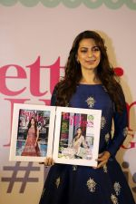 Juhi Chawla at Better Homes 10th Anniversary Celebration & Cover Launch on 16th March 2017 (17)_58cba11087676.JPG
