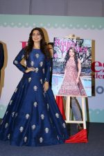Juhi Chawla at Better Homes 10th Anniversary Celebration & Cover Launch on 16th March 2017  (1)_58cba056c6eda.JPG