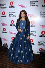 Juhi Chawla at Better Homes 10th Anniversary Celebration & Cover Launch on 16th March 2017  (15)_58cba08cb24d8.JPG