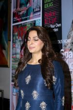 Juhi Chawla at Better Homes 10th Anniversary Celebration & Cover Launch on 16th March 2017  (4)_58cba060a77eb.JPG
