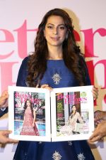 Juhi Chawla at Better Homes 10th Anniversary Celebration & Cover Launch on 16th March 2017 (11)_58cba101889d3.JPG
