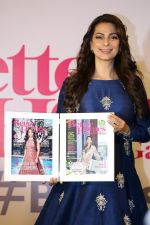 Juhi Chawla at Better Homes 10th Anniversary Celebration & Cover Launch on 16th March 2017 (15)_58cba10aa3c8c.JPG