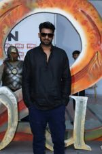 Prabhas at the Trailer Launch Of Film Bahubali 2 on 16th March 2017 (177)_58cba11acd044.JPG