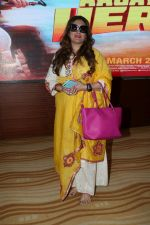 Sunita Ahuja at the Screening Of Film Aa Gaya Hero on 16th March 2017 (6)_58cba1acb335a.JPG