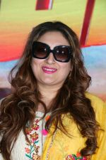 Sunita Ahuja at the Screening Of Film Aa Gaya Hero on 16th March 2017 (7)_58cba1e823bd9.JPG