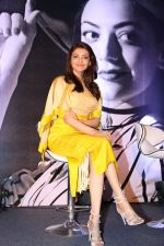 Kajal Aggarwal at the Launch Of Mobile App on 18th March 2017 (19)_58ce7ac0b34e7.JPG