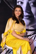 Kajal Aggarwal at the Launch Of Mobile App on 18th March 2017 (24)_58ce7ad8478f5.JPG