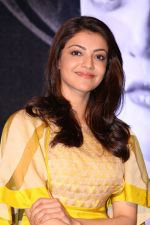 Kajal Aggarwal at the Launch Of Mobile App on 18th March 2017 (29)_58ce7af10d114.JPG