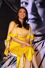 Kajal Aggarwal at the Launch Of Mobile App on 18th March 2017 (40)_58ce7b2d44170.JPG