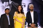 Kajal Aggarwal at the Launch Of Mobile App on 18th March 2017 (44)_58ce7b3dc3680.JPG