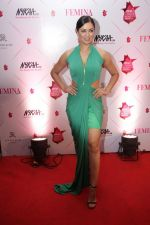 Maryam Zakaria at Femina & Nykaa Host 3rd Edition Of Nykaa Femina Beauty Awards 2017 on 16th March 2017 (70)_58ce6ff5309b3.JPG