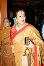 Poonam Sinha at the Trailer Launch Of Film Sargoshiyan on 17th March 2017 (27)_58ce760b72e6f.JPG