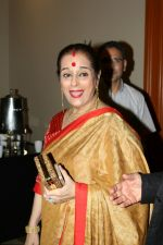 Poonam Sinha at the Trailer Launch Of Film Sargoshiyan on 17th March 2017 (29)_58ce7626778f3.JPG