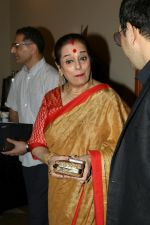 Poonam Sinha at the Trailer Launch Of Film Sargoshiyan on 17th March 2017 (26)_58ce7600a097f.JPG