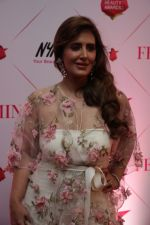 Pria Kataria Puri at Femina & Nykaa Host 3rd Edition Of Nykaa Femina Beauty Awards 2017 on 16th March 2017 (79)_58ce701265a9a.JPG