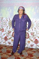 Ranjeet at the Trailer Launch Of Film Sargoshiyan on 17th March 2017 (7)_58ce76141314d.JPG
