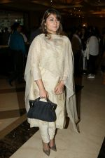 Urvashi Dholakia at the Trailer Launch Of Film Sargoshiyan on 17th March 2017 (28)_58ce763fedfee.JPG