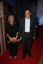 at the Celebration of Pallavi Jaikishan_s 45year In Industry Of Fashion Show on 17th March 2017 (19)_58ce75f3c442c.JPG