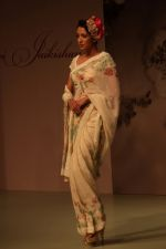 at the Celebration of Pallavi Jaikishan_s 45year In Industry Of Fashion Show on 17th March 2017 (41)_58ce7626d3f59.JPG
