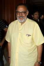 at the Trailer Launch Of Film Sargoshiyan on 17th March 2017 (1)_58ce76094f750.JPG