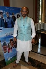 at the Trailer Launch Of Film Sargoshiyan on 17th March 2017 (5)_58ce7623e7117.JPG
