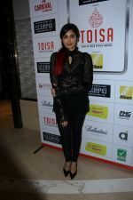Adah Sharma at Times Of India Sports Awards on 20th March 2017 (52)_58d12a00928fa.JPG