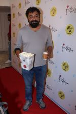 Anurag Kashyap at Red Carpet Of The Salesman in Le Reve on 20th March 2017 (8)_58d12a0d33623.JPG