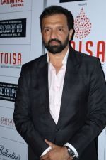Atul Kasbekar at Times Of India Sports Awards on 20th March 2017 (50)_58d12a3e88354.JPG