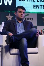 Siddharth Roy Kapoor at FICCI FRAMES 2017 on 20th March 2017 (107)_58d12dfd948a8.JPG