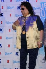 Bappi Lahiri at the Music Launch Of Movie Blue Mountain on 21st March 2017 (40)_58d21c9154eac.JPG