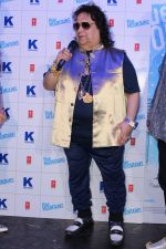Bappi Lahiri at the Music Launch Of Movie Blue Mountain on 21st March 2017 (43)_58d21ca7d82aa.JPG