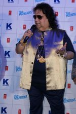 Bappi Lahiri at the Music Launch Of Movie Blue Mountain on 21st March 2017 (44)_58d21caea394f.JPG