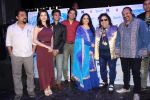 Bappi Lahiri, Gracy Singh at the Music Launch Of Movie Blue Mountain on 21st March 2017 (51)_58d21d47c0aac.JPG