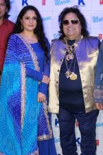Bappi Lahiri, Gracy Singh at the Music Launch Of Movie Blue Mountain on 21st March 2017 (53)_58d21d4c79d08.JPG