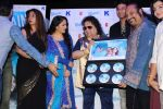 Bappi Lahiri, Gracy Singh at the Music Launch Of Movie Blue Mountain on 21st March 2017 (58)_58d21d5706222.JPG