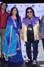 Bappi Lahiri, Gracy Singh at the Music Launch Of Movie Blue Mountain on 21st March 2017 (54)_58d21cd0cb886.JPG