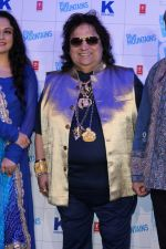 Bappi Lahiri, Gracy Singh at the Music Launch Of Movie Blue Mountain on 21st March 2017 (55)_58d21cd776d0e.JPG