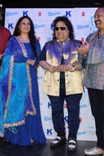 Bappi Lahiri, Gracy Singh at the Music Launch Of Movie Blue Mountain on 21st March 2017 (56)_58d21d50cc882.JPG