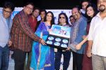 Bappi Lahiri, Gracy Singh at the Music Launch Of Movie Blue Mountain on 21st March 2017 (60)_58d21d5ad5f3f.JPG