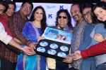 Bappi Lahiri, Gracy Singh at the Music Launch Of Movie Blue Mountain on 21st March 2017 (61)_58d21d5f48e36.JPG