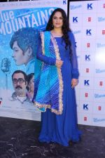 Gracy Singh at the Music Launch Of Movie Blue Mountain on 21st March 2017 (11)_58d21d910900d.JPG