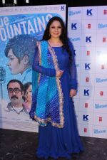 Gracy Singh at the Music Launch Of Movie Blue Mountain on 21st March 2017 (13)_58d21d982eb6f.JPG