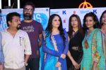 Gracy Singh at the Music Launch Of Movie Blue Mountain on 21st March 2017 (5)_58d21d6f0ebc8.JPG