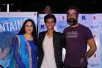 Gracy Singh at the Music Launch Of Movie Blue Mountain on 21st March 2017 (9)_58d21d84ca8a3.JPG
