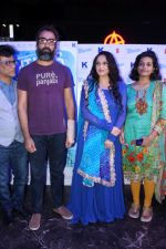 Gracy Singh at the Music Launch Of Movie Blue Mountain on 21st March 2017 (3)_58d21d669e183.JPG