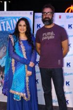 Gracy Singh at the Music Launch Of Movie Blue Mountain on 21st March 2017 (7)_58d21d78b848d.JPG
