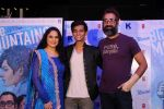 Gracy Singh at the Music Launch Of Movie Blue Mountain on 21st March 2017 (8)_58d21d7ed423e.JPG