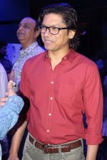 Shaan at the Music Launch Of Movie Blue Mountain on 21st March 2017 (27)_58d21d1f446c6.JPG