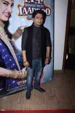 Ankit Tiwari at Sangeet Ceremony For Film Laali Ki Shaadi Mein Laaddoo Deewana on 21st March 2017 (97)_58d36dc77b9fc.JPG
